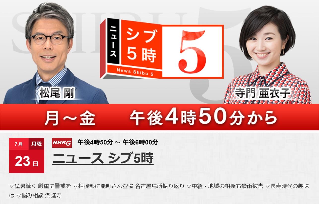 NHK エイジレスバレエ・ストレッチ